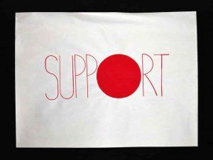 日本語サポート完備